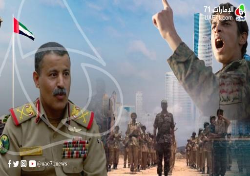 وزير دفاع الحوثيين: وعيدنا لأبوظبي قائم وكل تحركاتها التآمرية مرصودة