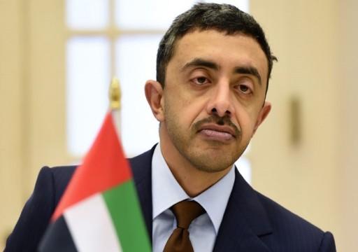نتنياهو يكشف قبول دول عربية بضم الضفة وعبدالله بن زايد ينفي