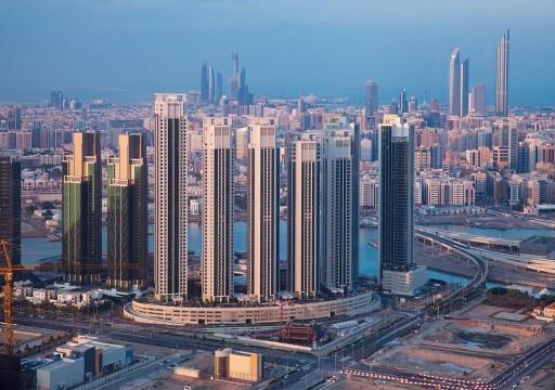 اقتصادية أبوظبي تطالب المنشآت بتطبيق الإجراءات الاحترازية لمواجهة تداعيات كورونا