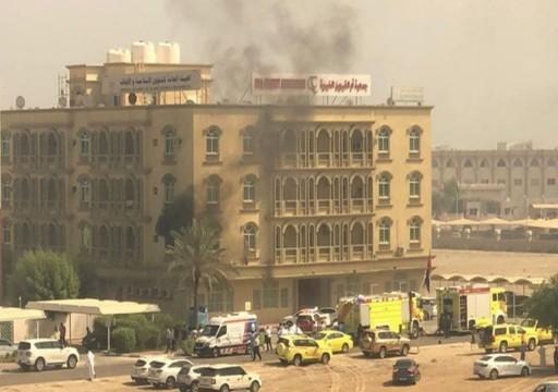 إنقاذ 120 شخصا نتيجة احتراق شقة سكنية بروضة أم القيوين