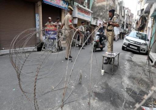 المفوضة الأممية تدعو الهند لاحترام حقوق الإنسان في كشمير
