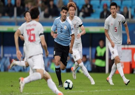 أوروغواي تتعادل بصعوبة مع اليابان في كوبا أمريكا