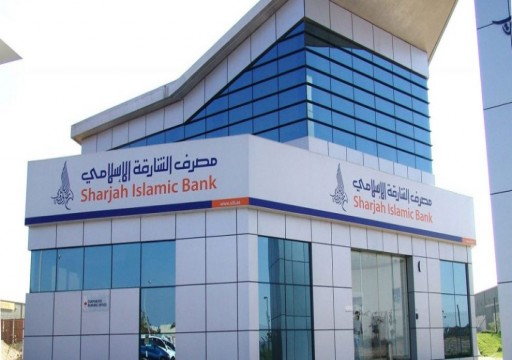 مصرف الشارقة الإسلامي يكلف بنوكاً لإصدار صكوك دولارية