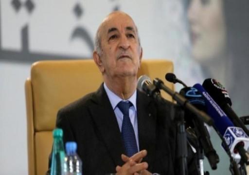 الرئيس الجزائري يصل السعودية في زيارة رسمية تستغرق 3 أيام