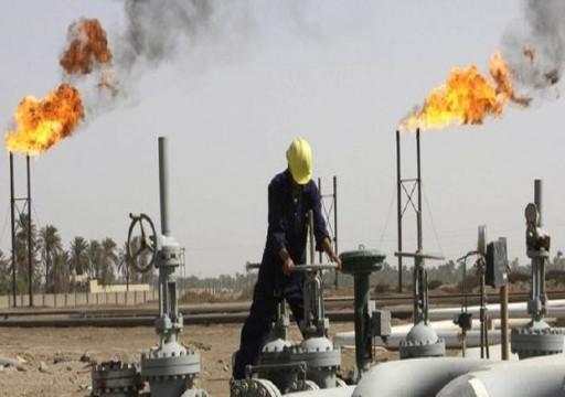 أسعار النفط تهبط 4% بفعل بزيادة الإنتاج وقيود الطيران