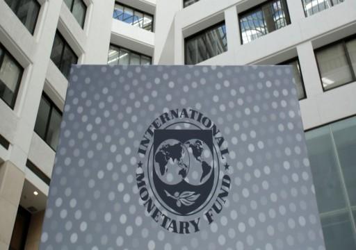 صندوق النقد يتوقع أسوأ انكماش عالمي منذ الكساد الكبير
