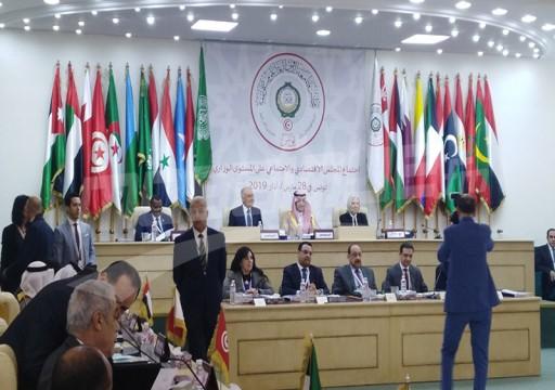 الأزمة الخليجية تتوارى في قمة تونس لصالح الرباعي المأزوم