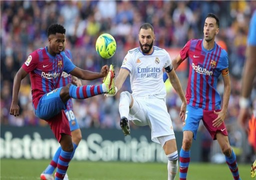 ريال مدريد يحسم الكلاسيكو بثنائية في مرمى برشلونة