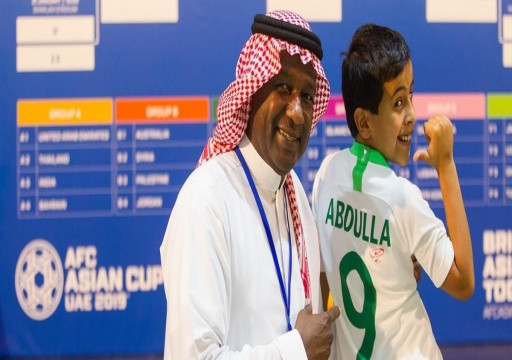 استفتاء الفيفا يُنصب السعودي ماجد عبد الله كأفضل أسطورة عربية
