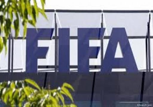 الفيفا: يجب تمديد عقود اللاعبين بسبب فيروس كورونا