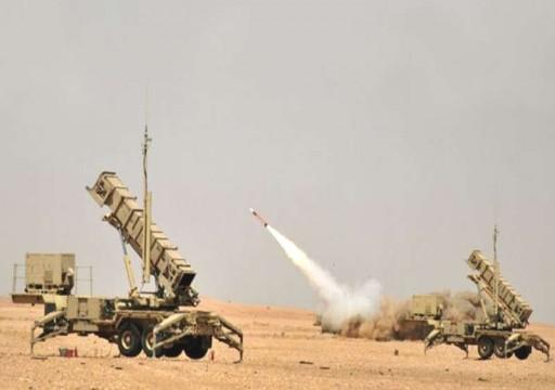 """""""التحالف"""" يعترض صاروخا بالستيا أطلقه الحوثيون على السعودية"""