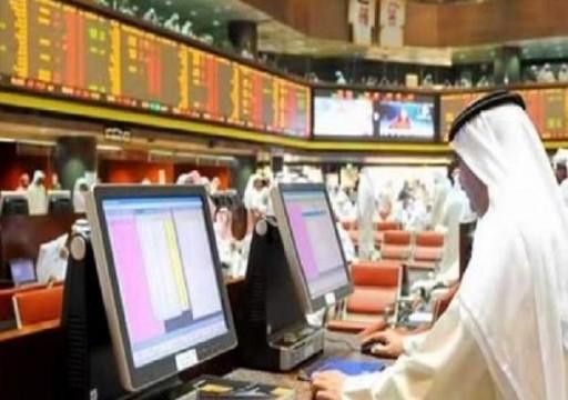 تراجع معظم أسواق الخليج وسط انخفاض أسعار النفط