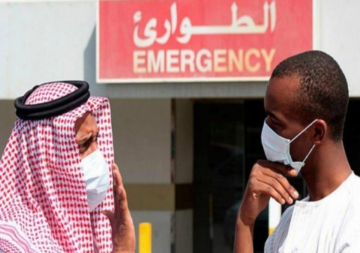 تقرير اقتصادي يتوقع مغادرة 1.2 مليون وافد للسعودية عام 2020