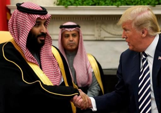 صحيفة: الرياض طالبت واشنطن بملء الفراغ الناجم عن انسحاب الإمارات من اليمن