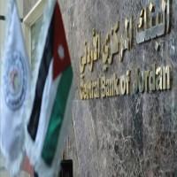 الكويت تودع 500 مليون دولار لدى البنك المركزي الأردني