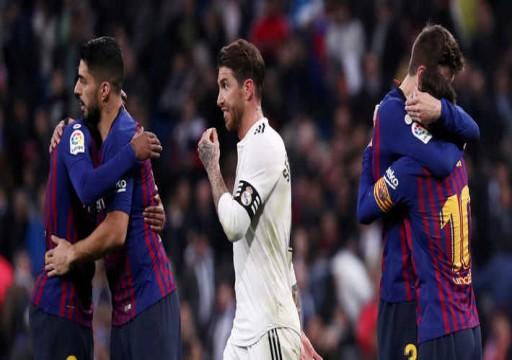 عودة الدوري الإسباني في 11 يونيو بدربي الأندلس.. وهذه مواعيد مباريات مدريد وبرشلونة