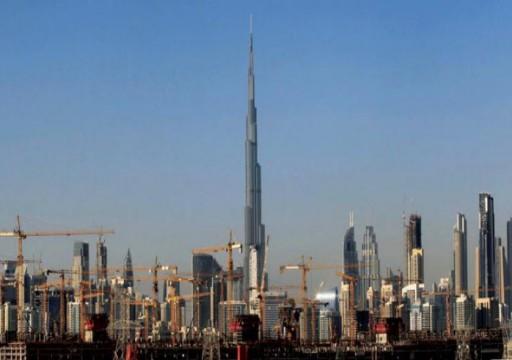 أزمة مصرفية صامتة في الإمارات بعد تفاقم حجم ديون دبي