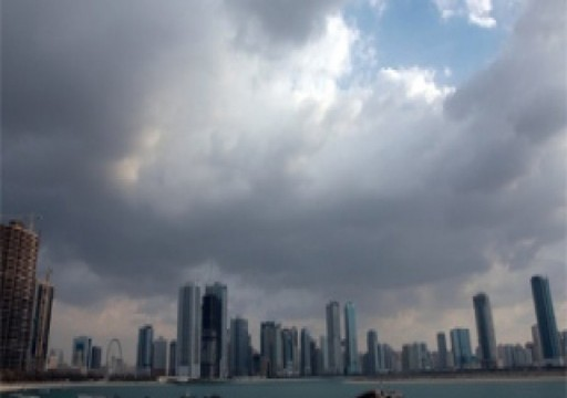 الأرصاد: طقس غائم جزئياً مع فرصة لسقوط أمطار خلال الأيام المقبلة