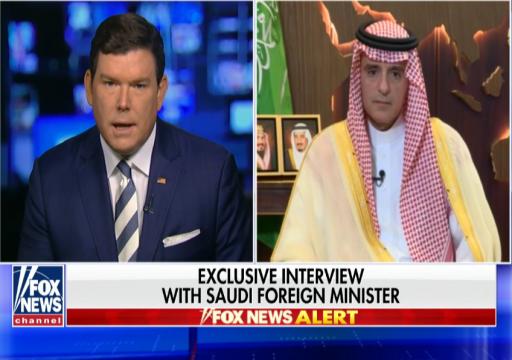 اتهامات أمريكية للرياض بتهريب 5 سعوديين إلى المملكة