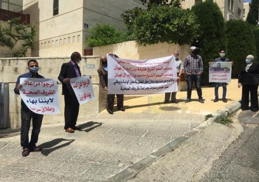 وقفة احتجاجية أمام سفارة أبوظبي في عمان للمطالبة بالإفراج عن المعتقلين الأردنيين