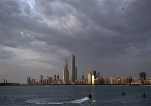 الأرصاد: طقس غائم مع احتمال سقوط أمطار غداً