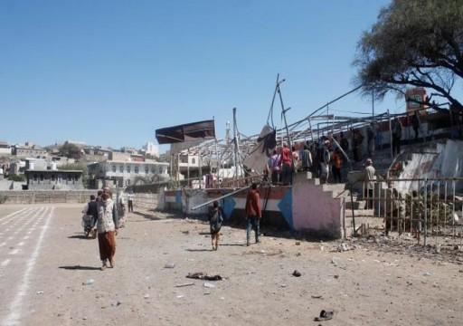 مقتل وإصابة 31 في هجوم استهدف قوات مدعومة إماراتيا جنوبي اليمن