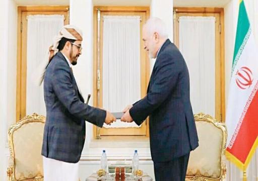 الحكومة اليمنية: اعتماد طهران لمسؤول حوثي كسفير انتهاك صارخ