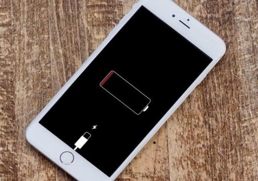 6  نصائح تساعدك في إطالة عمر بطارية هاتف آيفون