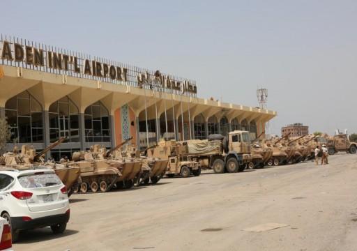 انسحاب القوات الإماراتية من مطار عدن وقوات سعودية تحل محلها