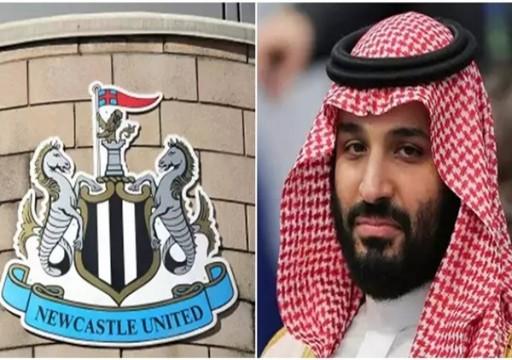 تلغراف: صفقة استحواذ السعودية على نادي نيوكاسل تصل إلى طريق مسدود