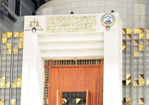 صحيفة كويتية: القبض على نجل رئيس وزراء سابق بأمر من النيابة