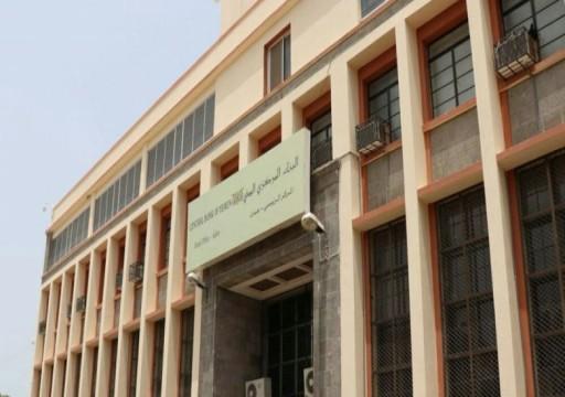 البنوك تقلص منح القروض بقيمة 22 مليار درهم في يناير الماضي