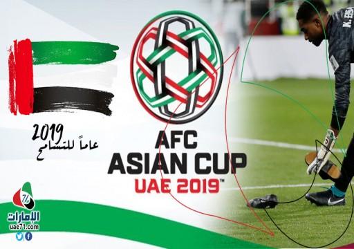 """سلوكيات تتنافى مع """"عام التسامح"""".. مؤشرات ازدراء أبوظبي للقطريين في كأس آسيا!"""