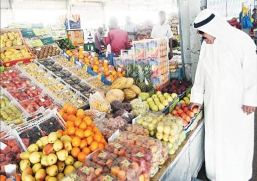 إغلاق جزئي لسوق دبي المركزي للخضار والفواكه