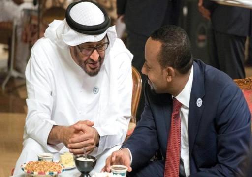 لماذا تساعد الإمارات إثيوبيا ماليا؟.. مجلة أميركية تجيب