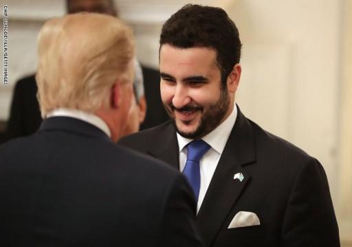 نائب وزير الدفاع السعودي يبحث مع ترامب مواجهة التحديات بالمنطقة