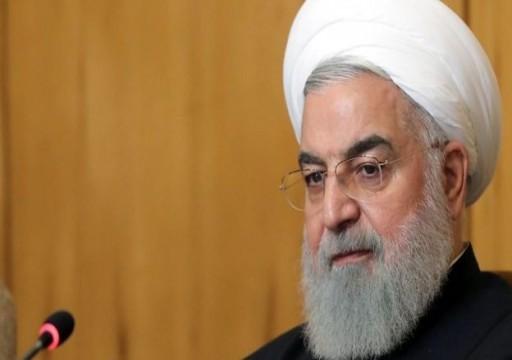 روحاني: ما نطلبه في المنطقة هو الإخاء والوحدة بين المسلمين