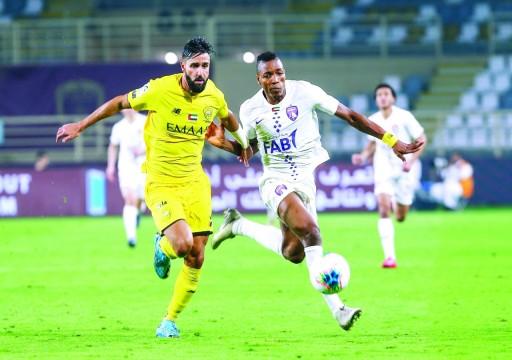 استطلاع.. 65.5% يؤيدون إلغاء كأس الخليج العربي الموسم المقبل