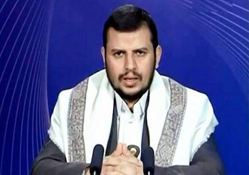 زعيم الحوثيين يعلن مساندة طهران بمعركتها مع واشنطن