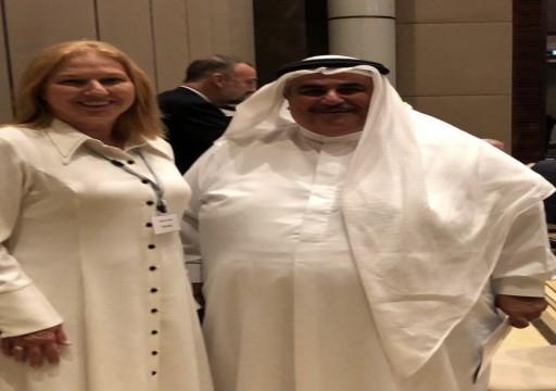 وزير خارجية البحرين يلتقي مجرمة الحرب الإسرائيلية في المنامة