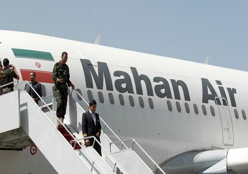 واشنطن تفرض عقوبات على أفراد وشركات مرتبطة بإيران مقرهما الامارات