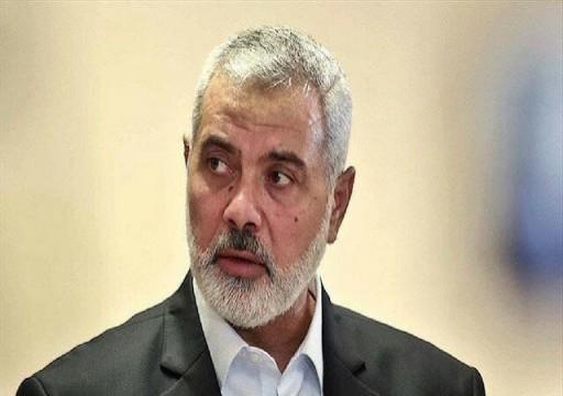 إسماعيل هنية: رفضنا مقايضة المقاومة بـ 15 مليار دولار