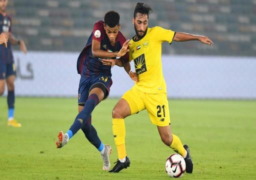 تعرف على مواعيد مباريات دوري وكأس الخليج العربي