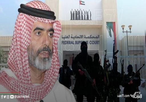 """نيابة أمن الدولة تتهم الأكاديمي يوسف خليفة """"بدعم الإرهاب"""".. والأخير يندد"""