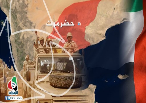 ناشينال إنترست: الإمارات فشلت في اليمن رغم دعم أمريكا