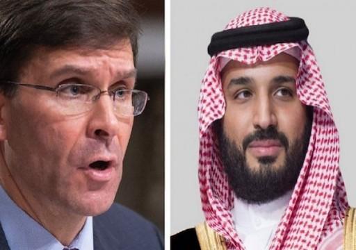 وكالة: وزير الدفاع الأمريكي يبحث في الرياض اليوم مواجهة التهديدات الإيرانية
