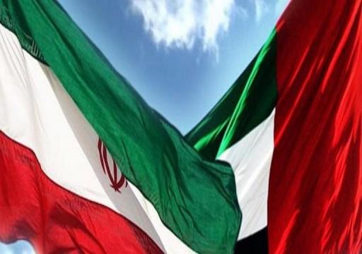 مسؤول إيراني يشيد بتحسن التجارة بين بلاده والإمارات
