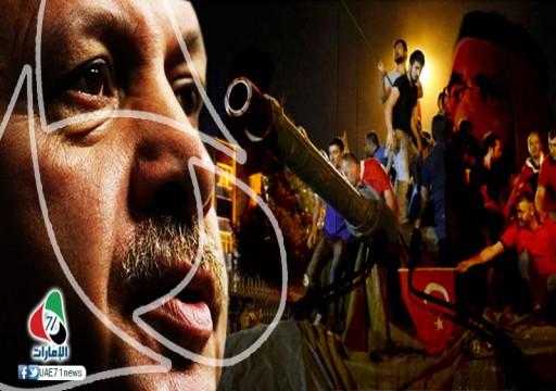 وكالة الأناضول التركية تشن هجوما حادا على أبوظبي والرياض