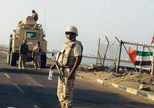 وزير يمني يتهم الإمارات بـتعميق الكراهية بين اليمنيين