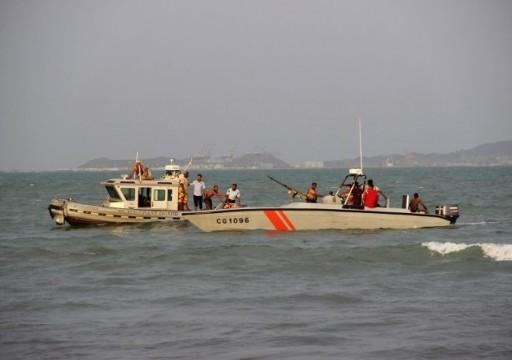 الحكومة اليمنية تدعو إريتريا لوقف الاعتداء على صيادين محليين